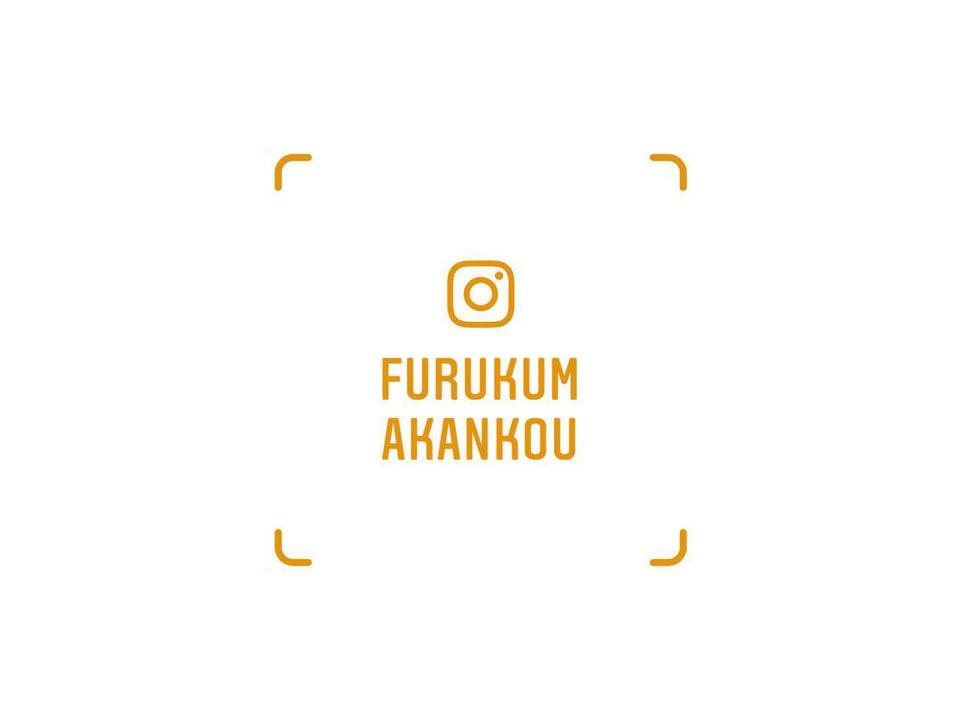 インスタグラムネームタグ@furukumakankou